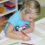 Подготовка к школе в Перми в МШ Незабудки