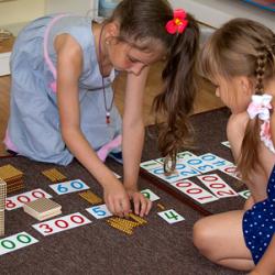 Индивидуальные занятия «Помощь школьнику» (1 - 2 класс)