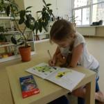 Занятия в детском лагере в Перми - МШ Незабудки