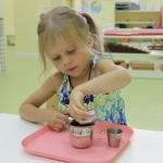 Частный детский сад Незабудки