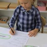 Дети 4,5-5 лет обучаются письму